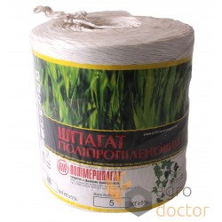 Шпагат полипропиленовый 3мм (белый) 2000м