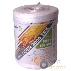 Агро-шпагат полипропиленовый PP2000 (4кг 2000м)