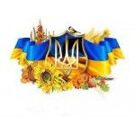 Happy Independence Day of Ukraine!