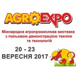 Let's meet on AgroExpo-2017
