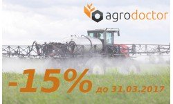 15% discount on sprayer components